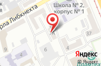 Схема проезда до компании Икс-Ф в Прокопьевске