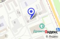 Схема проезда до компании ТФ АНФИР в Прокопьевске