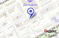 Схема проезда до компании ГУ МИЛИЦИЯ УВД Г.ПРОКОПЬЕВСКА в Прокопьевске