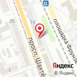 Государственная инспекция труда в Кемеровской области