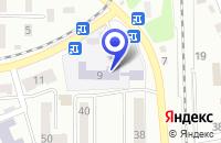 Схема проезда до компании МОУ СРЕДНЯЯ ОБЩЕОБРАЗОВАТЕЛЬНАЯ ШКОЛА №29 в Прокопьевске
