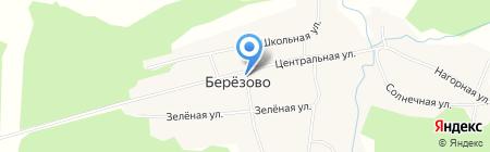 Продуктовый магазин на Центральной на карте Березово