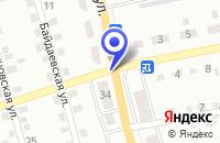 Схема проезда до компании ПРЯНИЧНЫЙ ЦЕХ ВОСТОРГ в Прокопьевске