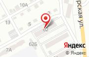 Автосервис УниверсалАвто в Прокопьевске - Пионерская улица, 62: услуги, отзывы, официальный сайт, карта проезда
