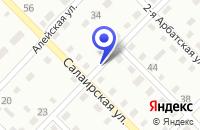 Схема проезда до компании МАГАЗИН ПРОДУКТЫ в Прокопьевске