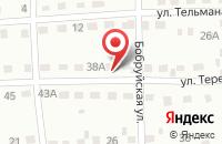 Схема проезда до компании Здоровье в Прокопьевске