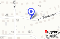 Схема проезда до компании МАГАЗИН САНТЕХНИКИ АВНГАРД в Прокопьевске