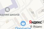 Схема проезда до компании Администрация Красулинского сельского поселения в Металлургове