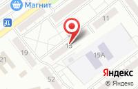Схема проезда до компании Сибтраст в Новокузнецке