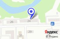 Схема проезда до компании МОУ ДОМ ДЕТСКОГО ТВОРЧЕСТВА №2 в Новокузнецке