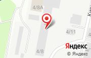 Автосервис Sv-Авто в Новокузнецке - Кирзаводская улица, 4/6: услуги, отзывы, официальный сайт, карта проезда