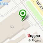 Местоположение компании АВТОТРЕЙДИНГ