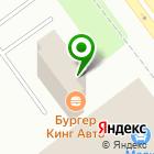 Местоположение компании Прокопьевский горно-проектный институт