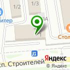 Местоположение компании Сибирский Авиационный Центр