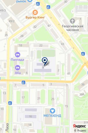 МОУ СРЕДНЯЯ ОБЩЕОБРАЗОВАТЕЛЬНАЯ ШКОЛА №8 на карте Новокузнецка