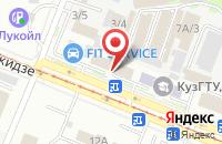 Схема проезда до компании Альфа Трэнд в Новокузнецке