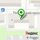 Местоположение компании Региональный центр безопасности образовательного учреждения КемТИПП