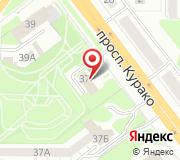 Отдел культурно-массовой и спортивной работы Администрации Куйбышевского района