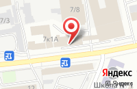 Схема проезда до компании Огнезащита в Новокузнецке
