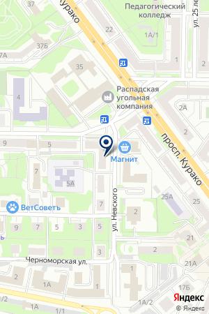 КУЗБАССКИЙ ЦЕНТР РЕАБИЛИТАЦИИ ИНВАЛИДОВ И ВЕТЕРАНОВ на карте Новокузнецка