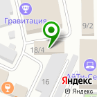 Местоположение компании Водолей