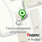 Местоположение компании Сибирская Торговая Марка
