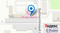 Компания Maximum на карте
