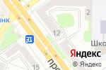 Схема проезда до компании Ариант в Новокузнецке