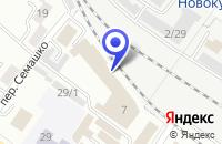 Схема проезда до компании НОВОСИБИРСКИЙ ДОРОЖНЫЙ ЦЕНТР РАБОЧЕГО СНАБЖЕНИЯ в Новокузнецке