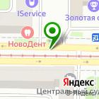 Местоположение компании Кузнецкий учебный центр