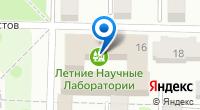 Компания Модуль+окна на карте
