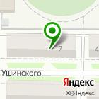Местоположение компании Экодом