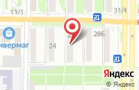 Схема проезда до компании Поликон Хх в Новокузнецке