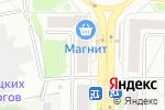 Схема проезда до компании Центр гомеопатии в Новокузнецке