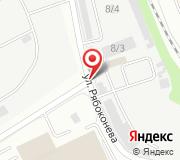 Новокузнецк Склад Чехлов