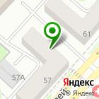 Местоположение компании Тойота Маркет
