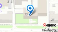 Компания Пирант-Кузнецк на карте