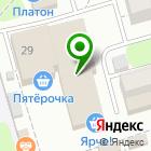 Местоположение компании Секонд-хенд на ул. Новосёлов