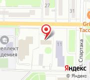 Отдел ФСБ РФ в г. Новокузнецке