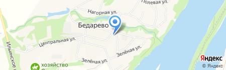Магазин №10 на карте Бедарево