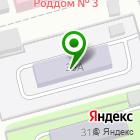 Местоположение компании Детский сад №106, Мишутка