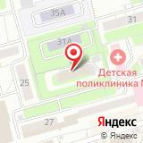 Отдел полиции Новоильинский