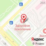 Тетраком-Новокузенцк