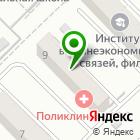 Местоположение компании СОЮЗНИК