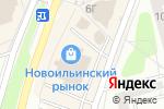 Схема проезда до компании Мастерская по заточке режущих инструментов и изготовлению ключей в Новокузнецке