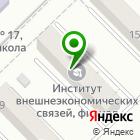 Местоположение компании Обратная связь