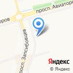 Одежда из Европы на карте Новокузнецка