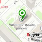 Местоположение компании Управление образования Администрации Новокузнецкого муниципального района