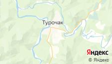 Отели города Турочак на карте