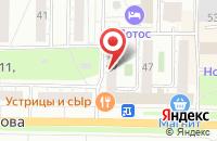 Схема проезда до компании Северное Сияние в Новокузнецке